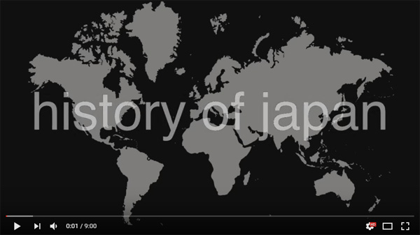 history of japan, YouTube video by Bill Wurtz